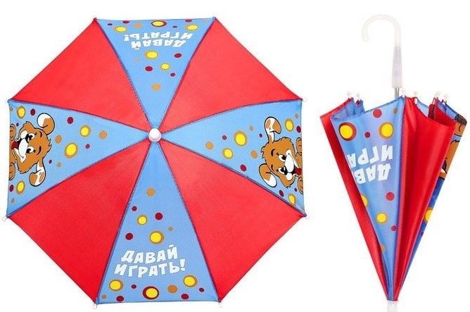 Зонты в ассортименте по оптовым ценам картинка
