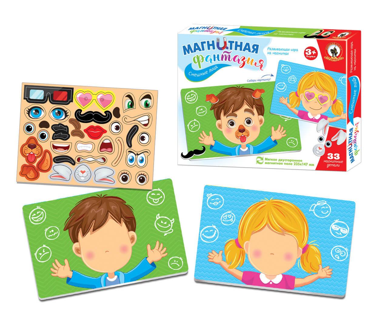 Игры на магнитах оптом в интернет-магазине Alba по ценам производителя картинка