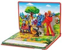 Книжки развивающие для детей в оптовом интернет-магазине - Alba картинка