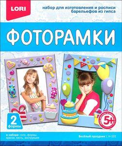 """Фоторамки из гипса """"Веселый праздник"""", арт.Н-101 фото"""