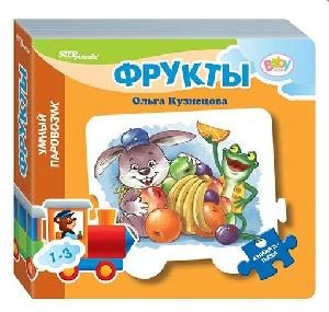Книжка-игрушка Mini Фрукты стихи, арт.2814 фото