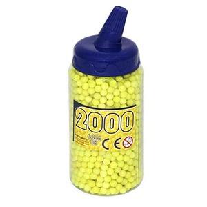 Пульки (2000 шт), в банке, арт.012/CT фото