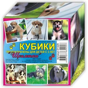 "Кубики (4 куб) ""Щенята"", арт.01329 фото"