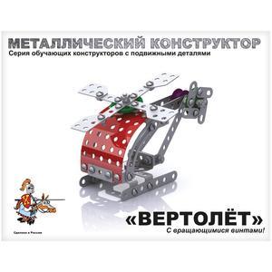 Металлический конструктор с подвижными деталями Вертолет 152/203/22см арт.02028 фото
