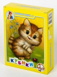 "Кубики ""Пушистики-1"" без обклейки 12шт. арт. 00685 фото"