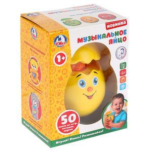 Музыкальное яйцо. 10 веселых потешек, 10 песен из м/ф,арт.B1486155-R фото