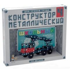 Конструктор металлический для уроков труда Школьный-4 (294 эл), арт.02052 фото