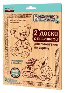 """Выжигание. Доски для выжигания 2 шт. """"Медвежонок и слоненок"""" (блистер), арт.01772 фото"""