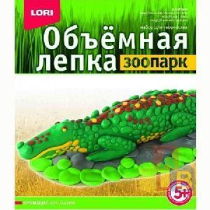 "Лепка объемная.Зоопарк ""Крокодил"" арт.Ол-008 фото"
