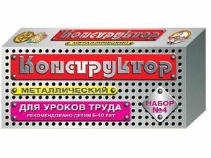 Конструктор мет.№4 (для уроков труда) 63 эл. арт.00851 фото