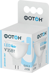 Лампа светодиодная ФОТОН LED MP16 4W GU5.3 4000K арт.22821 фото