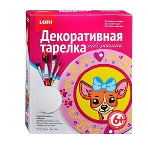 "Декоративная тарелка ""Модная собачка"" арт. Т-010 фото"