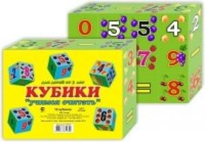 "Кубики 12шт. ""Учимся считать"" арт.01310 (гелий) фото"