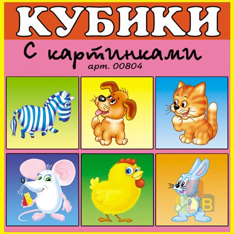 Кубики в картинках 04 (сказочные герои) арт.00804 фото