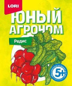 """Юный агроном """"Редис"""" арт.Р-013 фото"""