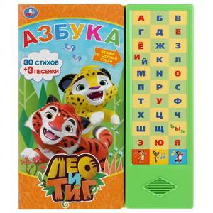 """Умка"". Азбука. Лео и Тиг (33 звуковые кнопки)., арт.4094 фото"