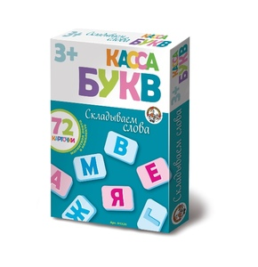 """Касса букв на магнитах """"Складываем слова"""" 72 эл (мягк.), арт.01326 фото"""