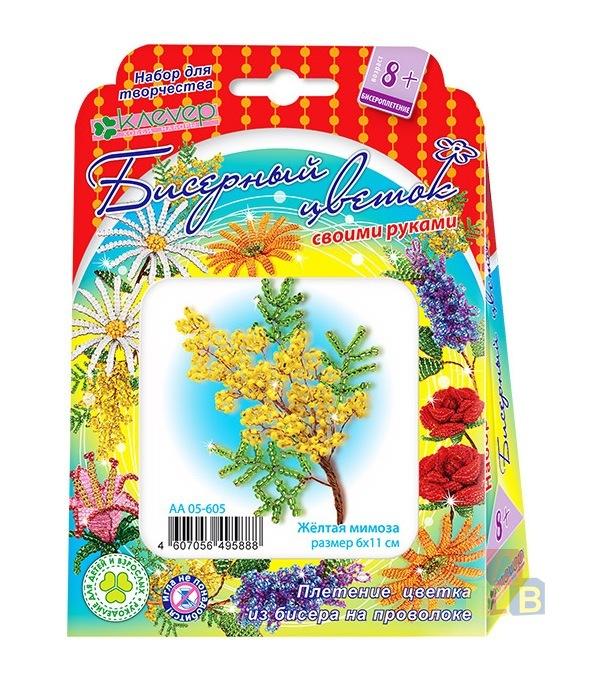 Набор для изготовления цветка из бисера «Желтая мимоза» арт. АА 05-605 фото