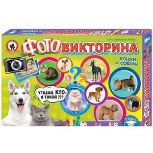 """Фотовикторина """"Кошки и собаки"""" арт.03436 фото"""