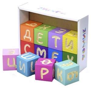 "Кубики ""Веселая Азбука"" 12 шт, арт.1111-4 фото"