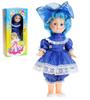 Кукла Мальвина  35 см, арт.АР35-32 фото