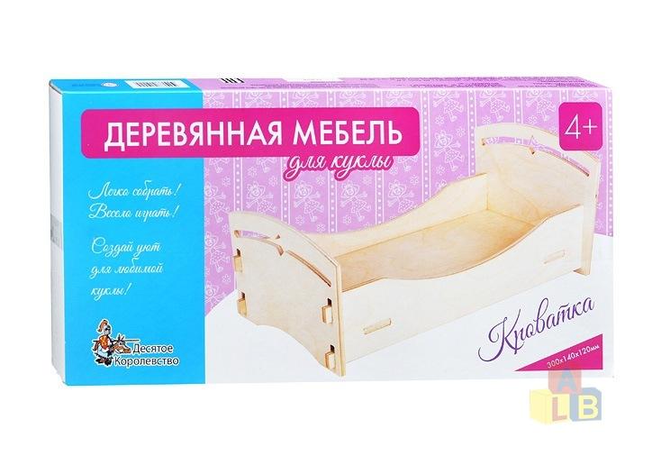 Подвеска в коляску №2 арт.01902 фото