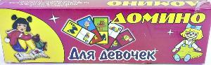 """Домино детское """"Для девочек"""", арт.01119Г фото"""