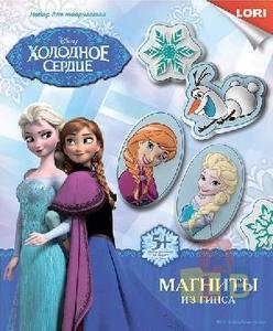 """Магниты из гипса Disney """"Холодное сердце"""" арт. Мд-010  фото"""