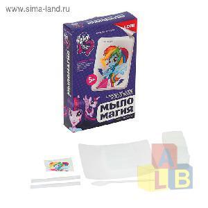 "МылоМагия Hasbro Equestria Girls ""Радуга Дэш"" арт. Млп-002 фото"