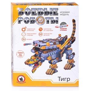 Боевые роботы Тигр, арт.00578 фото