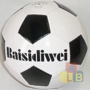 Мяч футбольный арт.2517-24 (кор/100) фото