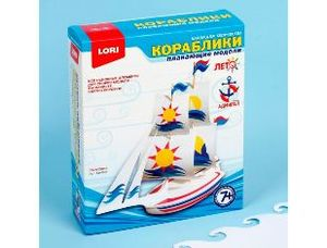 """Изготовление моделей кораблей """"Парусник"""" арт.Кр-001 фото"""