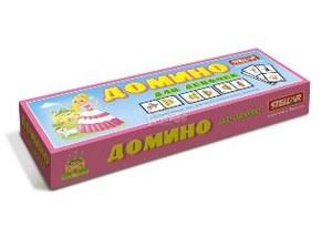 """Домино Большое 19 """"для девочек"""", арт.00019 фото"""