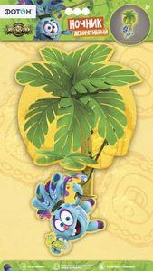 """Ночник декоративный ФОТОН,""""Смешарики.Легенда о Золотом драконе.Крош"""" DNS-14 арт.22971 фото"""