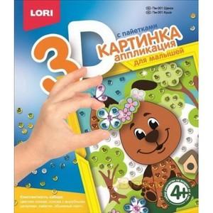 """Картинка 3D.Аппликация для малышей с пайетками """"Щенок"""", арт.Пм-001 фото"""