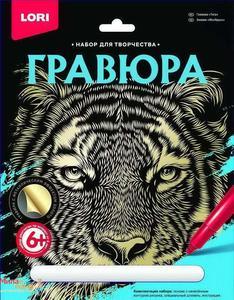 """Гравюра большая """"Тигр"""", арт.Гр-599 фото"""