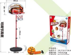 Набор д/игры в баскетбол напольн. мет., 164см, щит 34х25см, мяч 12см, арт.B1487283 фото