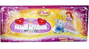 "Синтезатор ""Для принцессы"" арт.911432-BL699A фото"