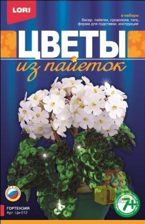 "Цветы из пайеток ""Гортензия"" арт.Цв-012  фото"