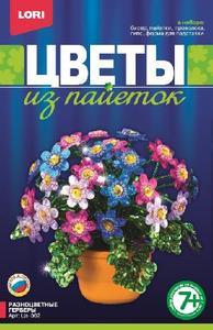 """Цветы из пайеток """"Разноцветные герберы"""" арт. Цв-002 фото"""