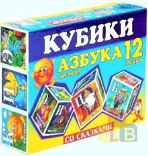 """Кубики """"Азбука со сказками арт.00703 фото"""
