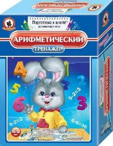 """СНМ Тренажер """"Арифметический"""" арт.03401 фото"""