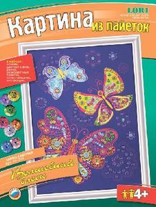 """Картина из пайеток """"Танец бабочек"""" арт. Ап-008 фото"""