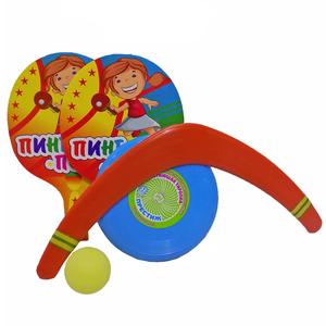 """Летающая игрушка №11 (Летающая тарелка """"малая"""", бумеранг малый, тен.Шарик, две ракетки), арт.5999 фото"""