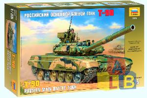 Основной боевой танк Т-90 арт 3573 фото