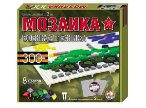 Мозаика фигурная/8 цв/300 эл/2 поля/военная техника, арт.00985 фото