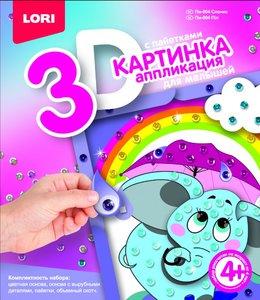 """Картинка 3D.Аппликация для малышей с пайетками """"Слоник"""", арт.Пм-004 фото"""