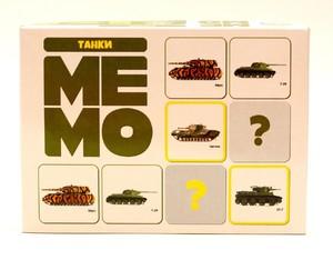 """Игра настольная МЕМО """"Танки"""" (50 карточек), арт.03630 фото"""