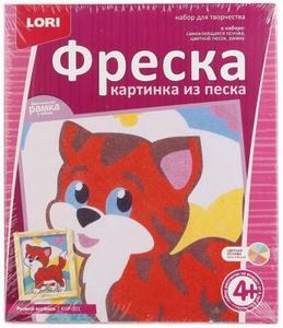 """Фреска. Картина из песка. """"Рыжий котёнок"""" арт.КпР-001 фото"""