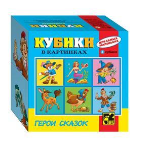 Кубики для самых маленьких Серия №1 арт.87314 фото